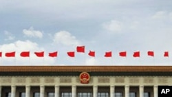 中国召开一年一度人大政协两会