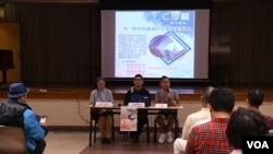 香港天主教正義和平委員會舉辦有關梵中協議與在華教會的論壇。(美國之音湯惠芸)