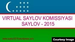Virtual saylov komissiyasi ortida chet eldagi siyosiy faollar turibdi