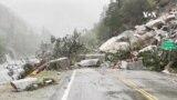 加州強烈風暴引發洪水和泥石流