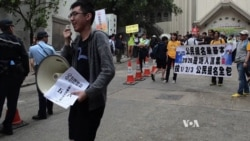 Hong Kong Civic Group Demand Universal Suffrage for 2017