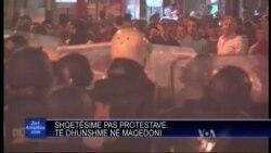 BE reagon ndaj protestave në Shkup