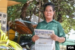 In Siem Reap province, local newspaper vendors said there are only two newspaper stalls remaining in the entire province. (Sun Narin/VOA Khmer)