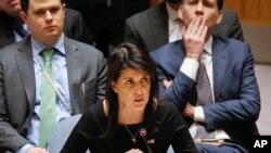 Nikki Haley devant le Conseil de sécurité de l'ONU, New York, le 18 janvier 2018.