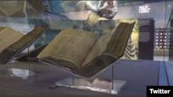 موزه انجیل در واشنگتن