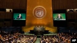 Ban Ki-Moon discursa na conferência