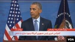 آقای اوباما در کنفرانس خبری روز پنجشنبه.