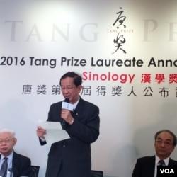 唐奖评选总召李远哲, 台北,2016年6月20日。(美国之音齐勇明摄影)