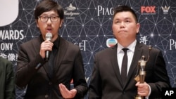 "Hong Kong movie producer Andrew Choi, right, and director Ng Ka-leung pose after winning the Best Film award for their movie ""Ten Years"" during the Hong Kong Film Awards in Hong Kong, Sunday, April 3, 2016."
