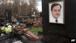 謝爾蓋-馬格尼茨基之墓