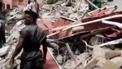 坦桑尼亞建建築物倒塌,17人死
