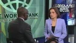 მსოფლიო ბანკმა საქართველოს $75 მილიონი გამოუყო