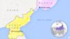 Nga bác tin tăng viện gần biên giới Bắc Triều Tiên