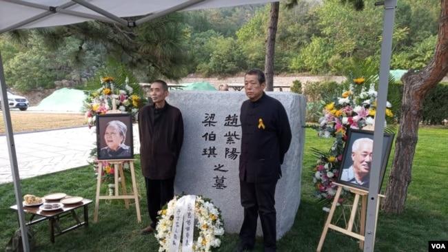 赵紫阳15周年忌日 北京当局严加戒备