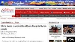 Artikel terkait Suriah di koran pemerintah Tiongkok 'People's Daily' (Foto: dok).