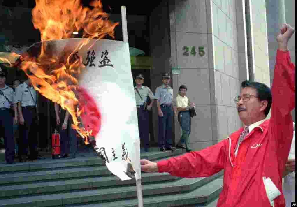 타이완 주재 일본 대사관 앞에서 반일 시위를 벌이는 중국인