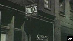 کیا کتابوں کا کاروبار مسائل کا شکارہے؟