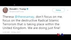 英國政界憤怒回應川普轉推反穆斯林視頻 (粵語)
