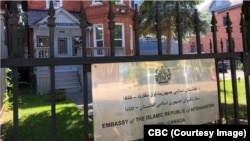 په کاناډا کې د افغانستان سفارت