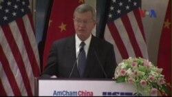 Đại sứ Mỹ tại TQ: Đánh cắp thông tin mạng đe dọa an ninh Mỹ