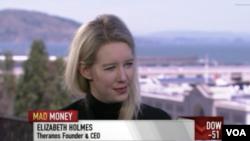 الیزابت هولمز (تصویر از CNBC )