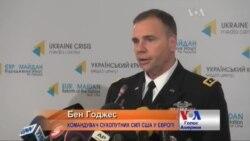 Генерал Годжес : Розвіддані свідчать, що сепаратисти отримують зброю з Росії