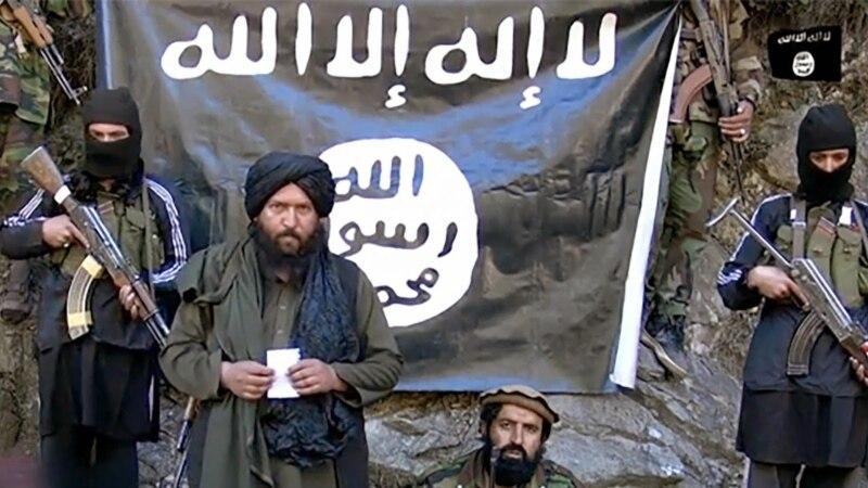 افغانستان: فضائی حملوں میں داعش کے متعدد سینئر کمانڈر ہلاک