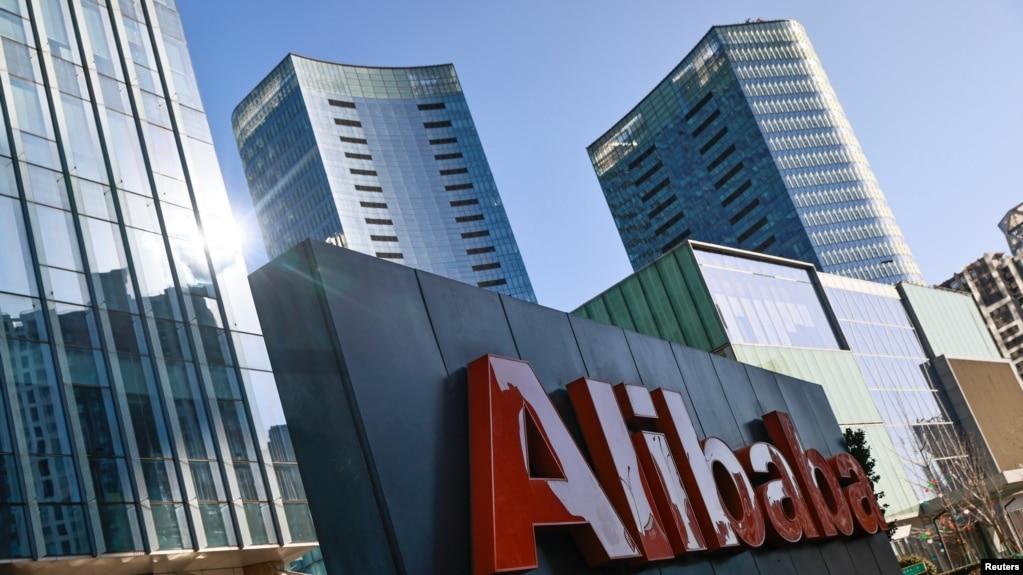 阿里巴巴集团在北京办公楼外的公司标识。