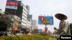 Áp phích cổ động bầu cử ở Hà Nội hồi năm 2016, thời không có đại dịch.