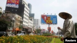 VOV dẫn lời Chủ tịch Chung nói rằng, năm 2016, Hà Nội 'dự toán kinh phí duy trì, duy tu, cắt tỉa cây hoa, cỏ với mức 886 tỷ'.