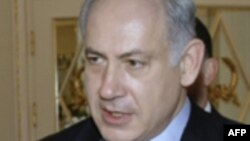 Firayim Ministan Israila Natanyahu
