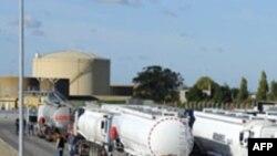 Francë: Përfundon greva e punonjësve të sektorit të naftës
