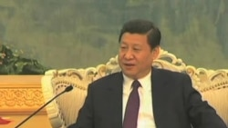 Chinese VP to Assume Top Position in Chinese Government