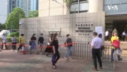 香港民主派初選47人被控串謀顛覆案 再押後至11月29日提訊
