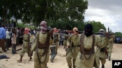 Wapiganaji wa al-Shabaab Somalia