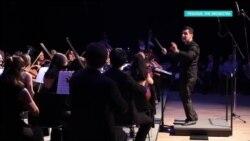 Оркестр «Пегас» расправляет крылья