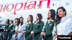Ethiopian Airlines female crew members just took part in an all-female staffed flight to Thailand.