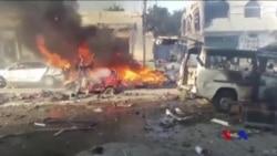 索馬里首都發生炸彈襲擊總統宣佈哀悼 (粵語)