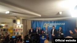 Konferencija za novinare DF-a (rtcg.me)