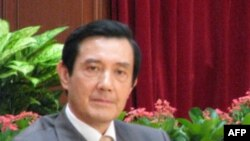 台湾总统马英九(档案照)
