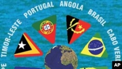 Logotipo da CPLP - Comunidade dos Países de Língua Portuguesa