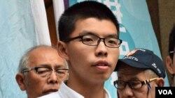 VOA连线(桑普):黄之锋罗冠聪获保释,政治生涯现转机?