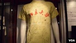 六四紀念館展出1989年在北京採訪的香港記者,搜集參與89民運的學生簽名的T恤。(美國之音湯惠芸拍攝)