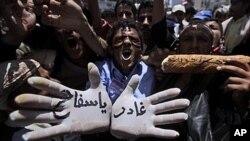 Στη Σαουδική Αραβία οι συνομιλίες για το μέλλον της Υεμένης