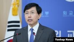 Người phát ngôn của Bộ Ngoại giao Nam Triều Tiên Cho June-hyuck.