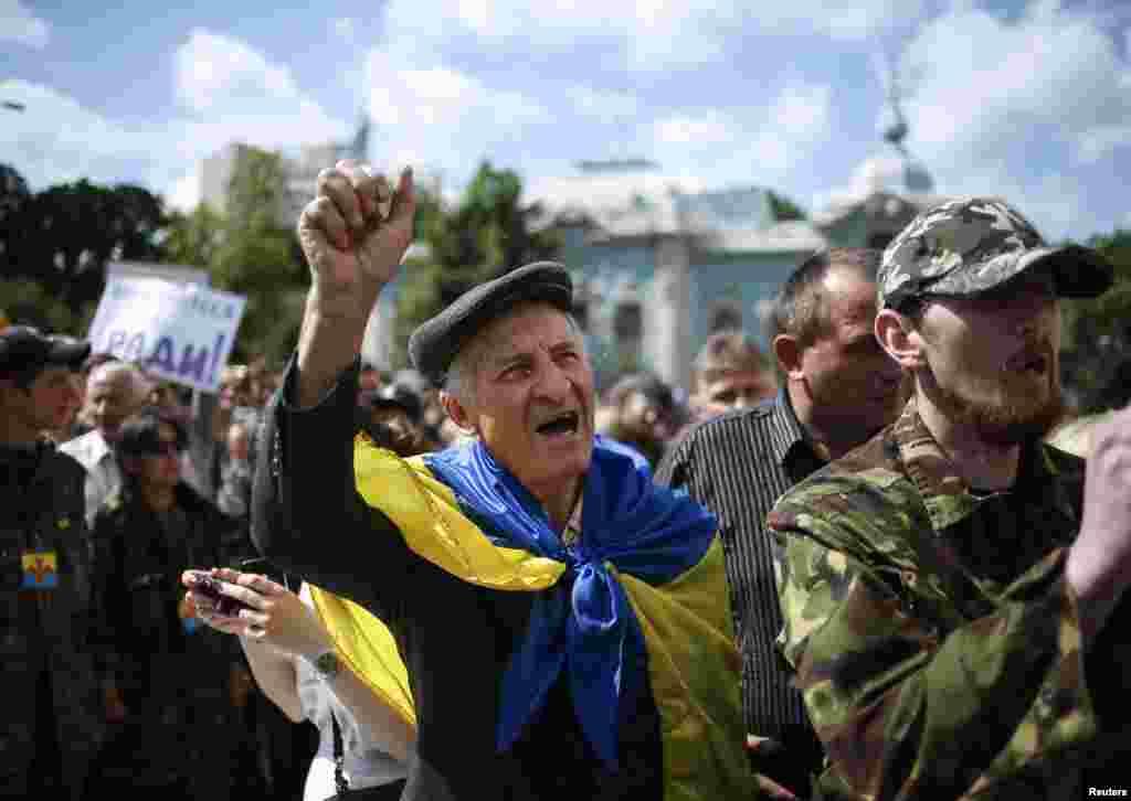 Kiyevdə etiraz aksiyası - 17 iyun, 2014