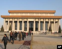 毛主席纪念堂(资料照片)