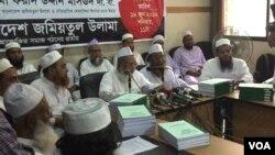 Direktur Bangladesh Jamiatul Ulama (BJU) Maulana Fariduddin Masoud mengumumkan fatwa pelanggaran hukum Islam. (Foto: dok.)
