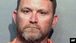 Nghi phạm bắn chết hai cảnh sát tại Iowa.