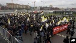 «Русский марш», Москва, 4 ноября 2012г.